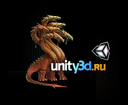 Скачать Unity Web Player