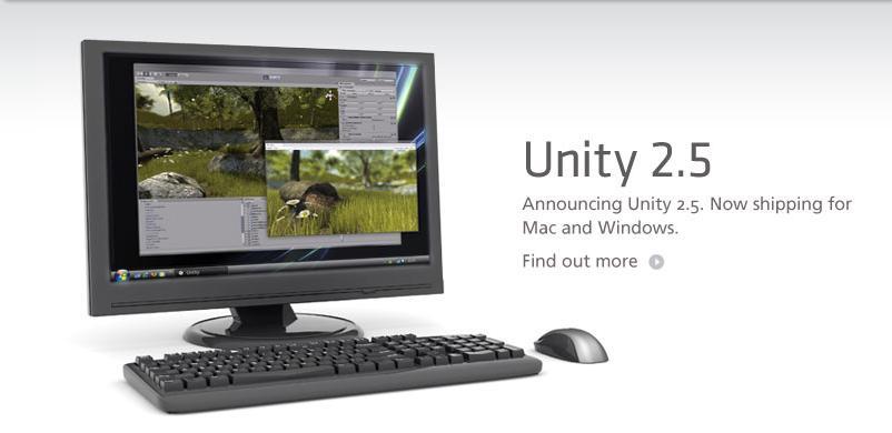 Unity 3D 2.5